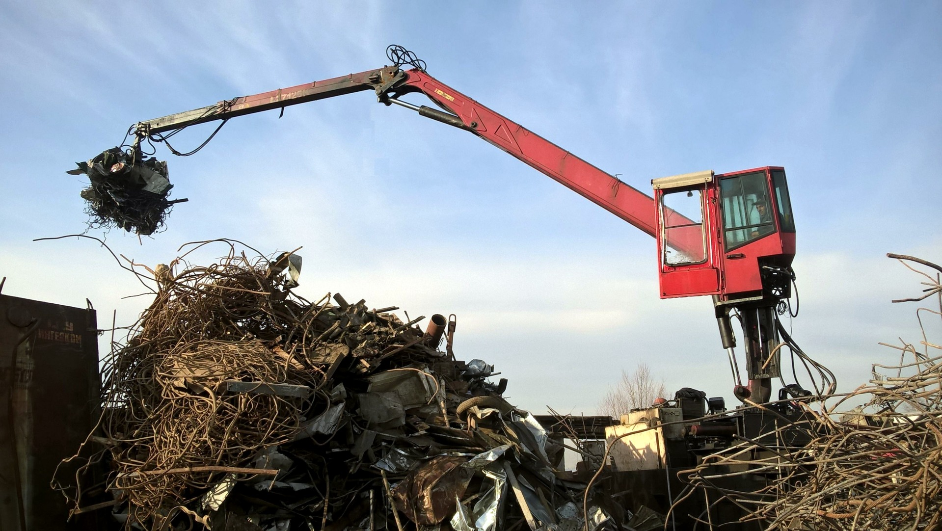 Цена за кг металлолома в Голицыно приемка металла в Муханово